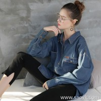 Denim shirt female loose Large size student Korean version of the long section bf wind wild long-sleeved shirt spring and autumn thin coat
