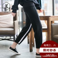 [Surrounding one] striped sports pants women 2017 spring and autumn new mid-waist was thin Europe and the United States nine pants straight pants