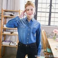 Three-in-one 2018 spring new Slim cotton temperament slim bottoming shirt long-sleeved spring new denim shirt