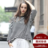 [Surrounding one] striped T-shirt female seven-point sleeve 2017 new Korean version of the wild horizontal striped t-shirt