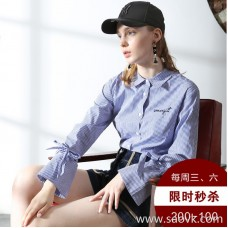 [Surrounding one] trumpet sleeve striped shirt female 2017 spring and autumn new long sleeve loose letters