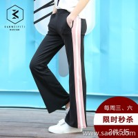 Side vertical stripes sports pants women 2017 autumn new loose rainbow bell pants casual long