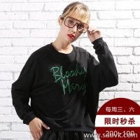 [Three measurements] sweater women plus velvet new Korean version of the loose letter embroidery capless head long sleeve sweater