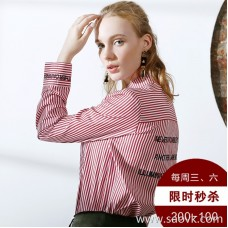 [Surrounding one] red striped shirt female 2017 spring and autumn new long sleeve loose embroidery winter