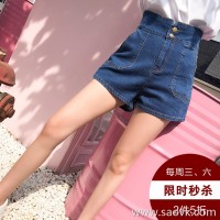 Denim shorts female summer 2018 new ulzzang Harajuku style Korean version loose thin high waist a word shorts chic