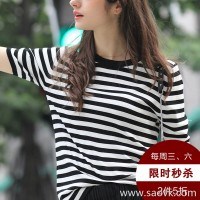 Striped t-shirt female black and white sleeves ice silk sweater 2017 spring and autumn loose shirt short sleeve pullover shirt