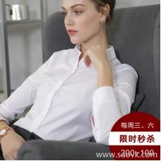 [Simulation] 2018 spring white shirt female long-sleeved dress shirt slim shirt work tooling