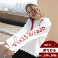 [Surrounding one] white letter sweater 2017 winter Korean version of the loose hooded long-sleeved ulzzang female