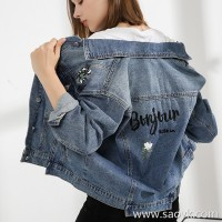 Three-dimensional denim jacket female 2018 new Han Fan loose letter embroidery short coat spring and autumn wild shirt