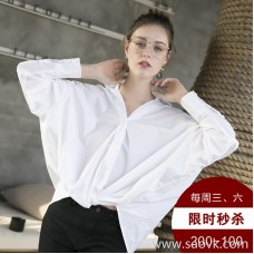 [Surrounding one] white shirt female spring loose bf wind oversize port wind casual cotton long-sleeved shirt