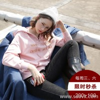 [Surrounding one] pink sweater women's 2017 autumn and winter Korean version of the loose bandage embroidery hooded long-sleeved sweater