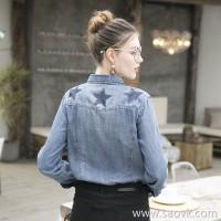 Three-in-one 2018 spring new denim shirt female long-sleeved Korean version of the tide five-pointed star watermark denim shirt