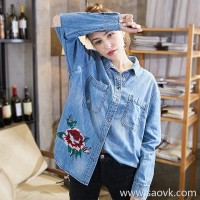 Three-in-one 2018 spring new female loose embroidery wild simple loose long-sleeved denim shirt bottoming shirt
