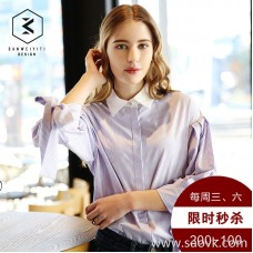 [Surrounding one] Lantern Sleeve Shirt Women 2017 Spring and Autumn New Bow Tie Vertical Striped Shirt