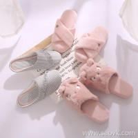 Limited special comfort foot feel cute pattern casual home slippers (3 colors