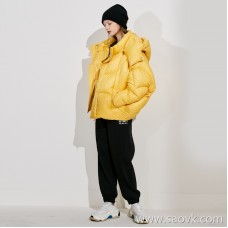 Limit special] Both shopkeepers are self-staying Love bursting personality large-profile solid color goose down jacket jacket 2 colors