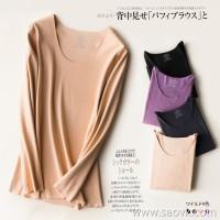 Special) No trace of warmth, nourishment, no locks, free cut, squalene, thermal underwear (4 colors)