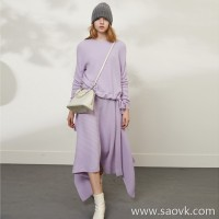 Limit special] Clearance for the manufacturer Italian cashmere Lavender purple Pure cashmere knit material suit skirt