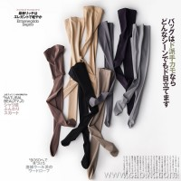 Limited special) tough high-density silk with abdomen hip design anti-hook bottoming socks (8 colors