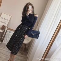 Sandro Moscoloni Knit Skirt Two-Piece Women 2018 Fall Winter New Off-Shoulder Set Dress
