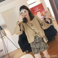 Sandro Moscoloni sweater skirt two-piece female 2018 autumn new temperament knit cardigan suit