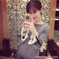 Sandro Moscoloni Knit Dress Women's Long Sleeve Autumn 2018 New Korean Slim Skirt