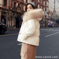 Sandro Moscoloni big fur collar down jacket female short section Korean version 2018 new short slimming coat