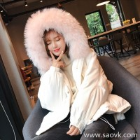 Sandro Moscoloni down jacket women's long section 2018 winter new large fur collar fashion loose coat