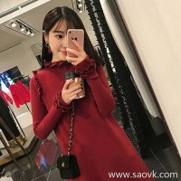 Sandro Moscoloni long-sleeved knit dress female Korean version 2018 autumn and winter new slim bottoming skirt