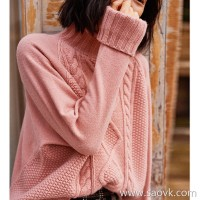 Wind home itch peach powder! Annual recommended micro high collar Lingge twisted yak velvet warm sweater MZ0845