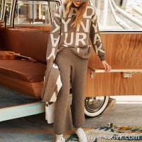Wind home, yak velvet is also graceful! Thickened pits universal warm knit horn fashion pants KZ0436